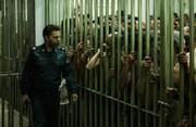 آمریکاییها در انتظار اکران فیلم نوید محمدزاده و پیمان معادی