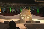 فیلم | تفاوت شیوه برگزای سال نوی میلادی در کره شمالی و جنوبی