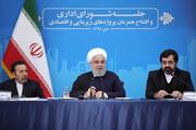 روحانی: جایی که به دعوای مجلس و شورای نگهبان رسیدگی میکرد، امروز روغنکاری لازم دارد