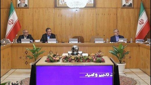 الحكومة الايرانية تتخذ التدابير اللازمة لمنع دخول فيروس كورونا للبلاد