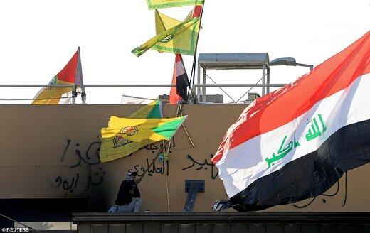 حزب الله عراق پس از تحصن مقابل سفارت آمریکا: نیروهای خارجی را اخراج می کنیم