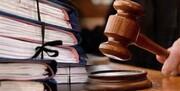 فردیس امکانات قضائی لازم برای رسیدگی به پروندهها را ندارد