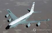 دستپاچگی واشنگتن پس از تهدید کیم/هواپیمای آمریکا همچنان بر فراز شبه جزیره کره