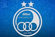 مجوز حرفهای باشگاه استقلال برای آسیا صادر شد