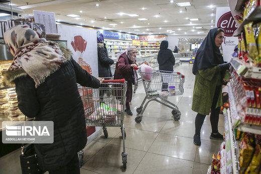 یک فراخوان جالب: مردم قیمتها را کنترل کنند