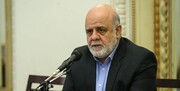 تعامل دولت جدید عراق و ایران چگونه خواهد بود؟