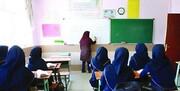 کاهش علاقه دانشآموزان به رشته ریاضی