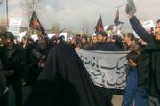 فیلم | اجتماع مردم تهران مقابل ساختمان سازمان ملل در محکومیت ترور سردار سلیمانی