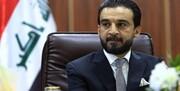 پمپئو با رئیس پارلمان عراق تلفنی مذاکره کرد