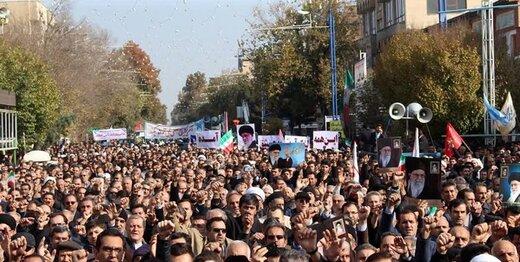 فردا در تهران راهپیمایی برگزار نمیشود