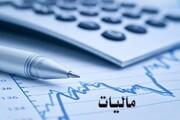 میزان جرایم متخلفان مالیاتی مشخص شد