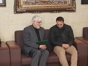 عارف به خانواده سردار سلیمانی چه گفت؟ +عکس
