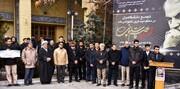 تجمع دانشگاهیان تبریز در محکومیت ترور سردار سلیمانی