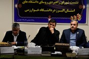 نشست شورای راهبردی دانشگاههای البرز برگزار شد