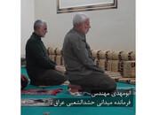 پاسخ ابومهدی المهندس به نگرانی همسر کارگردان معروف سینمای ایران
