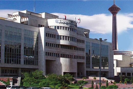امتحانات روز دوشنبه دانشگاه علوم پزشکی ایران لغو شد