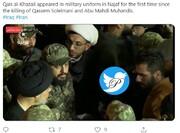 ببینید | نخستین تصویر از قیس خزعلی در لباس جهاد پس از قرار گرفتن در لیست تحریمهای آمریکا