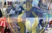 فراخوان کارآفرینان جهت بهره مندی از بستههای تشویقی در استان چهارمحال و بختیاری
