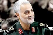 واکنش توئیتر منتسب به سردار شهید سلیمانی به انتقام سخت سپاه از آمریکا