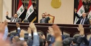پارلمان عراق چکش خروج آمریکا را زد/مفاد پیشنویس چیست؟