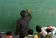 اجرای اورژانسی یک طرح؛ معلمان درباره رتبهبندی چه میگویند؟
