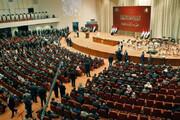 طرح جدید پارلمان عراق برای اخراج نظامیان آمریکایی