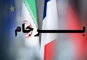 ایران چه واکنشی به فعال شدن مکانیسم ماشه نشان خواهد داد؟/واکنش نماینده مجلس به تهدید ظریف برای خروج ایران از NPT