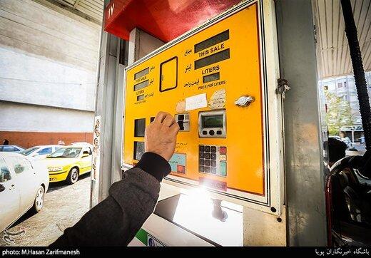 تعداد کارتهای سوخت صادر شده از مرز ۵۰ میلیون کارت گذشت