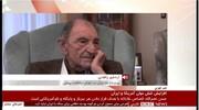 لعنت بر من و شاه که باعث  جداشدن بحرین از ایران شدیم