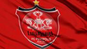 توضیح جدید باشگاه پرسپولیس درباره اتمام فرصت فیفا