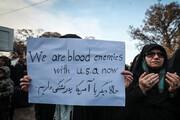 تصاویر   پلاکاردهایی که تهرانیها در دست گرفتند:حالا دیگر با آمریکا پدر کشتگی داریم