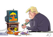 کاریکاتور/ ترامپ برای حمله آماده شد!