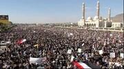 راهپیمایی میلیونی یمنی ها در پی شهادت سردار سلیمانی