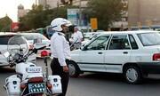 پلیس راهور: هیچ تصادفی در تهران نداشتیم/ تداوم محدودیتهای ترافیکی در خیابان آزادی