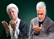 تغییر زمان برگزاری کنگره گرامیداشت آیتالله هاشمی و سردار سلیمانی