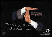 پوستر متفاوت سایت رهبر انقلاب از جمله سیدحسن نصرالله درباره انتقام خون سردار سلیمانی