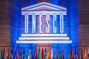 واکنش یونسکو به تهدیدهای ضد ایرانی ترامپ