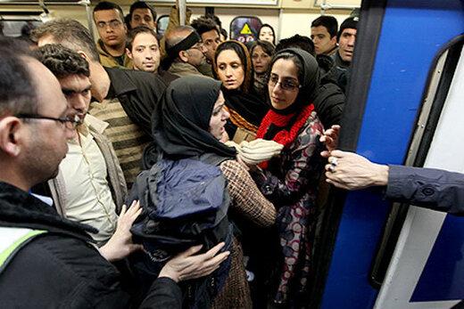 مترو: مشکل جدی نداریم، ازدحام طبیعی است
