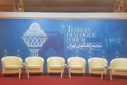 فیلم | ظریف در تهران میزبان یوسف بن علوی عمانی  و حامد کرزای افغانستانی شد