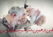 حمزه موسوی «این روزها» را برای شهادت سردار سلیمانی خواند