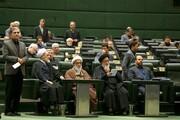 "Iranian parliament chants ""revenge"" for US terrorism"