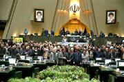 Iran designates Pentagon as terrorist organization