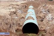 مجوز تخصیص برداشت آب زیرزمینی توسط وزارت نیرو صادر شد