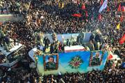 تکذیب حادثه تروریستی در مراسم تشییع سردار سلیمانی در کرمان