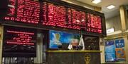 خبرهای مهم رییس سازمان بورس برای سهامداران