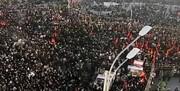 تعیین هویت ۴ تن از جانباختگان مراسم تشییع در کرمان