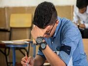 کنکوریهای محصل چند ساعت در هفته مطالعه کنند؟