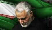 پس از حکومت ساسانیان، برای نخستین بار پرچم ایران در سواحل مدیترانه با مجاهدت سردار سلیمانی به اهتزاز درآمد