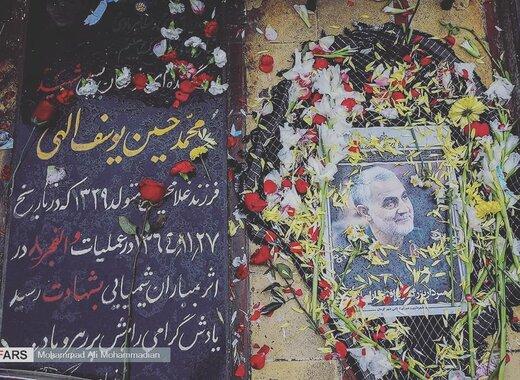 ببینید | نقل قول شهید حاج قاسم سلیمانی از طلبه جوانی که وصیت کرده پیکرش را کنار او دفن کنند