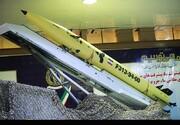 آماده باش شهرکهای موشکی در سراسر ایران